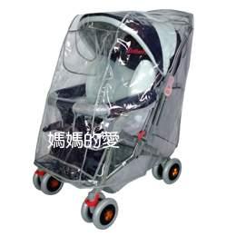 【媽媽的愛】Mother's Love 1011嬰幼兒手推車雨罩