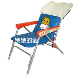 【媽媽的愛】OK BaBy 626 多功能兒童洗髮椅