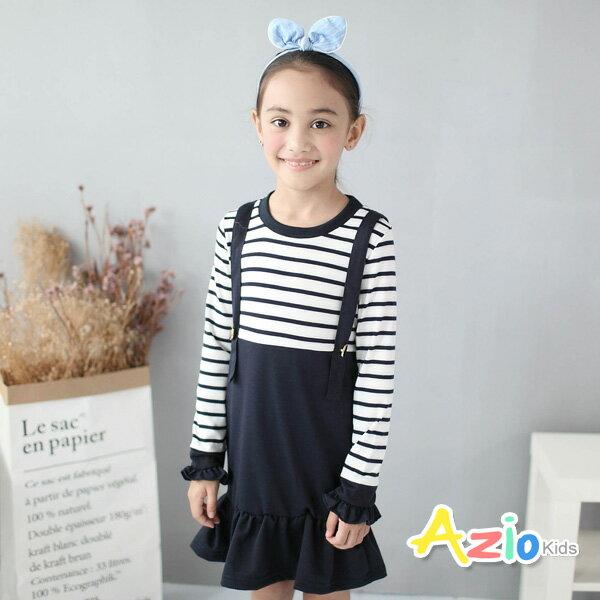 Azio Kids美國派:《美國派童裝》洋裝條紋荷葉裙襬吊帶長袖洋裝(深藍)