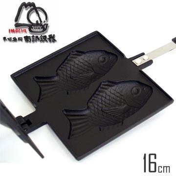 【日本岩鑄】 鯛魚燒鑄鐵模#24030