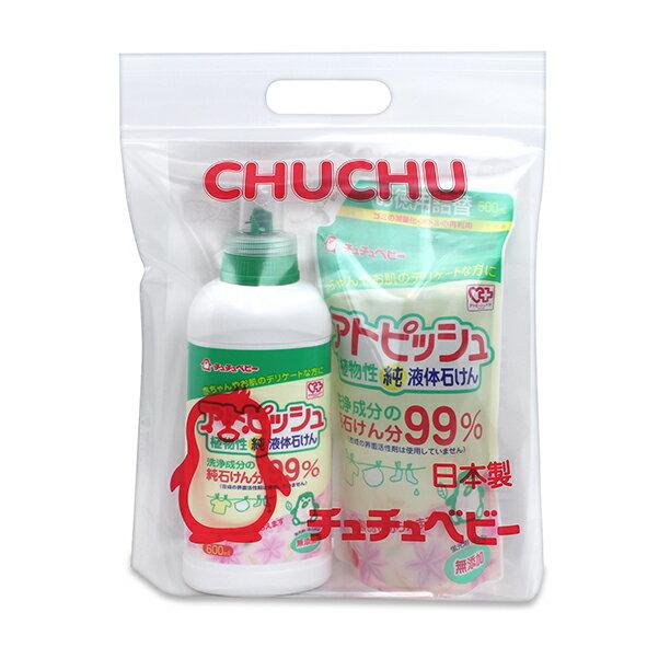 AKACHAN阿卡將:chuchu啾啾植物性嬰兒洗衣精+補充包