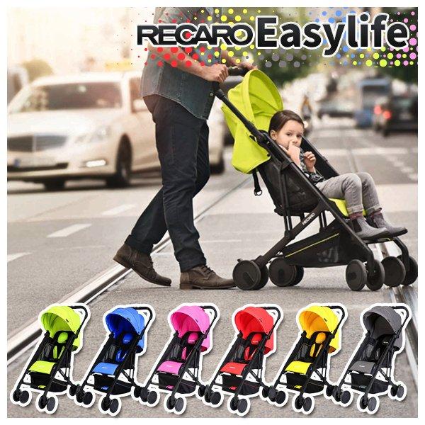 RECARO Easylife 2015 BABYZEN Britax Combi 嬰兒推車