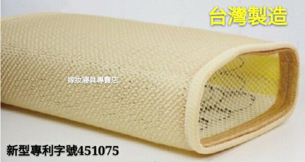 【嫁妝寢具】3D通風透氣彈簧涼枕.台灣製造品質保證