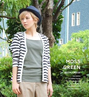 日本必買女裝e-zakka經典素色純棉無袖背心-免運代購