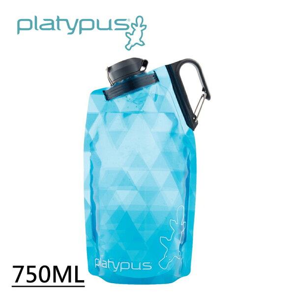 【露營趣】Platypus鴨嘴獸09897DuoLock軟式握把水瓶藍棱格750ml摺疊水袋蓄水袋水壺