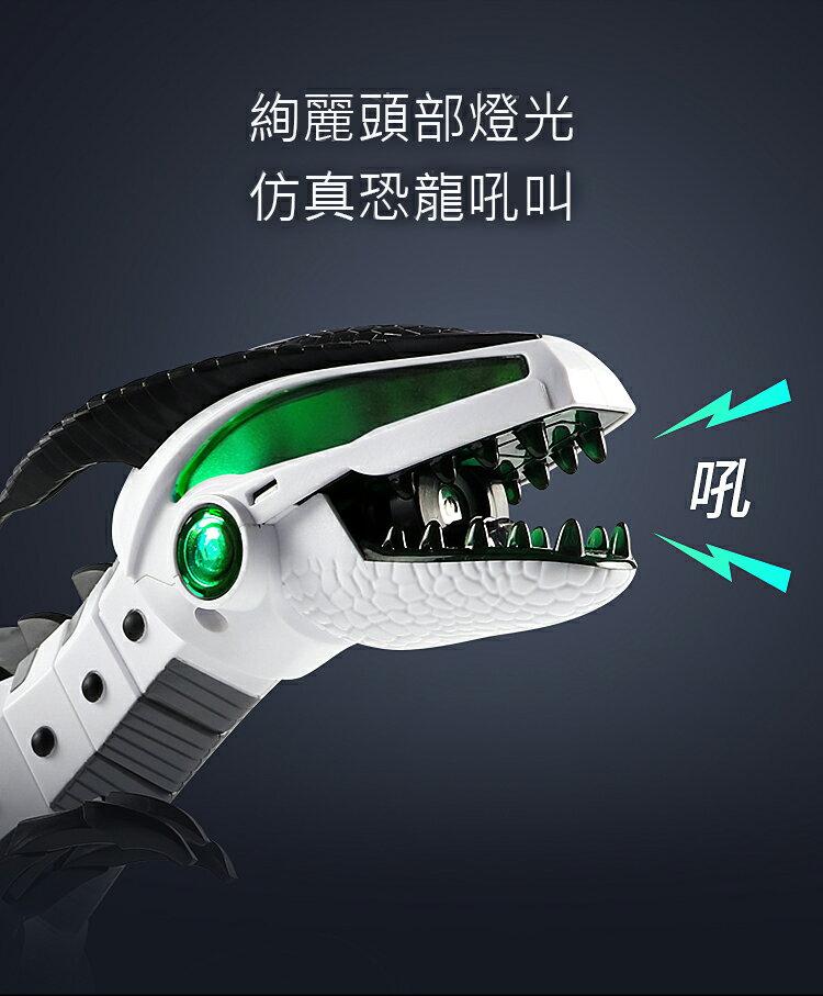 噴霧電動恐龍玩具 電動恐龍 噴霧恐龍 電動噴霧戰龍 機器龍大號 模型玩具 3