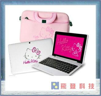 【凱蒂限定版】Logah 平板電腦 Hello Kitty Grace 10(凱蒂貓3735F) 公司貨含稅開發票