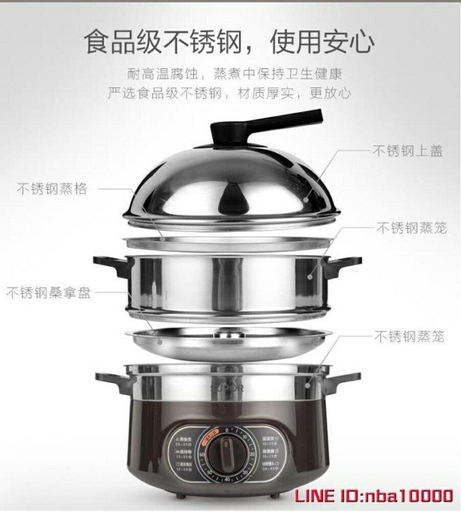 蒸汽鍋蘇泊爾28YK809電蒸鍋多功能家用大容量電火鍋桑拿蒸蒸汽鍋電蒸籠 JDCY潮流站 2