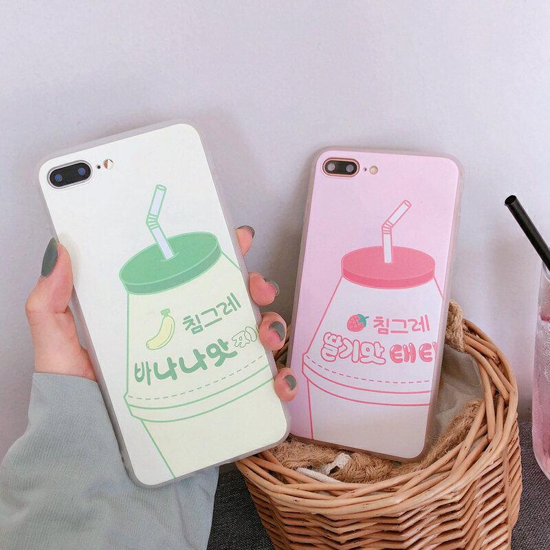 香蕉牛奶手機殼 草莓牛奶手機殼 適用於iPhone XS Max IXR iX I8plus i7 i6s全包殼手機保護殼