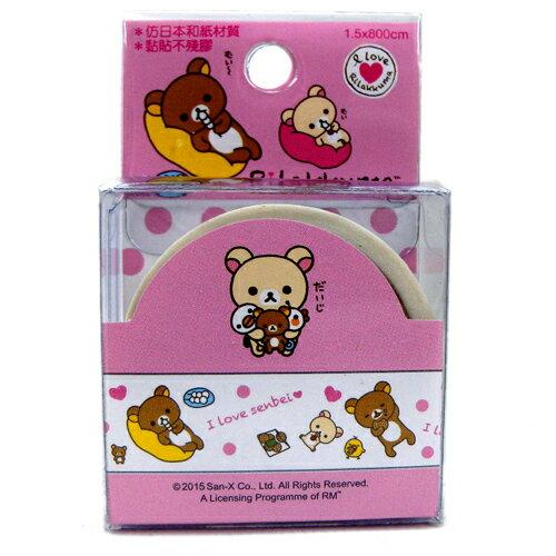 【真愛日本】15070900012 紙膠帶-拉拉熊LOVE粉 SAN-X 懶熊 奶妹 奶熊 拉拉熊 隨機不挑款