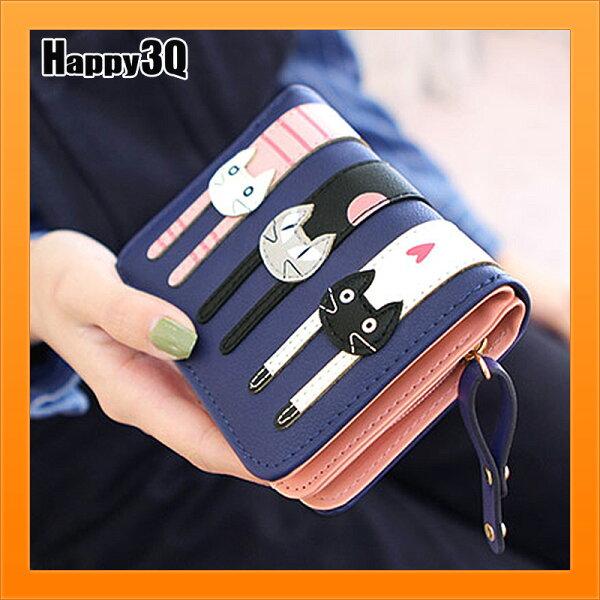 貓咪短夾女士錢包卡片收納信用卡學生錢包女生短夾OL-黑藍青棕【AAA4127】
