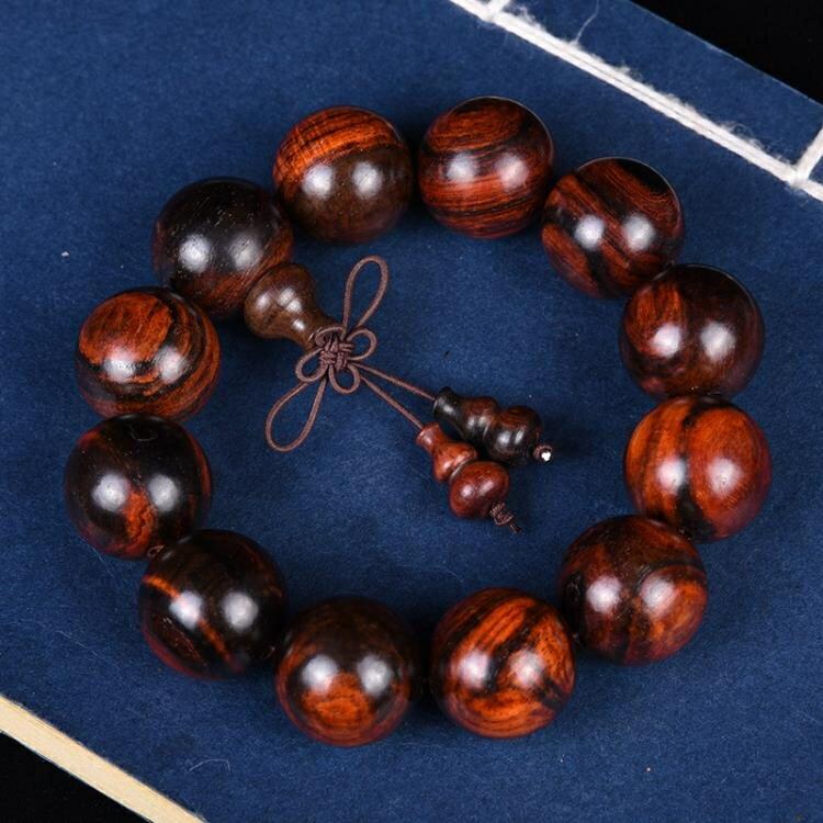 全館【88】折--酸枝紅酸枝佛珠手串手鍊綠檀紅檀香黑檀木男女款手飾品 超值價