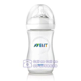 ★衛立兒生活館★新安怡AVENT親乳感PP防脹氣奶瓶-260ml (單入)
