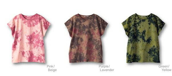 【Bali】100%有機棉自然紮染T恤 8