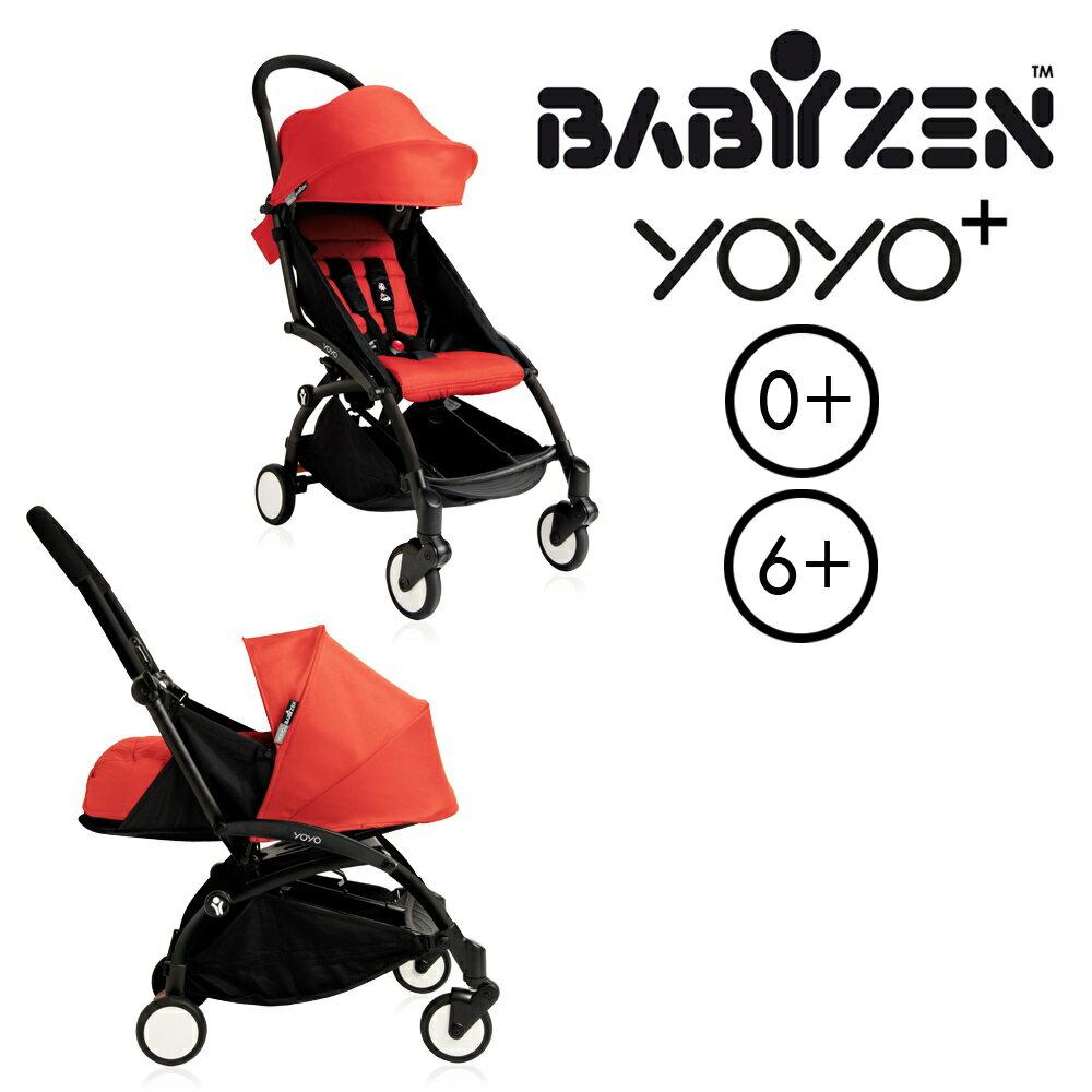 【加購Borny全身包覆墊享$990】法國【BABYZEN】 YOYO-Plus手推車+新生兒套件(紅色) 1