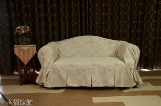 ◎幸福傢飾◎嚴選台灣布 台灣製造 低價促銷悠閒生活沙發套/沙發罩 米色 3人座 加贈止滑墊