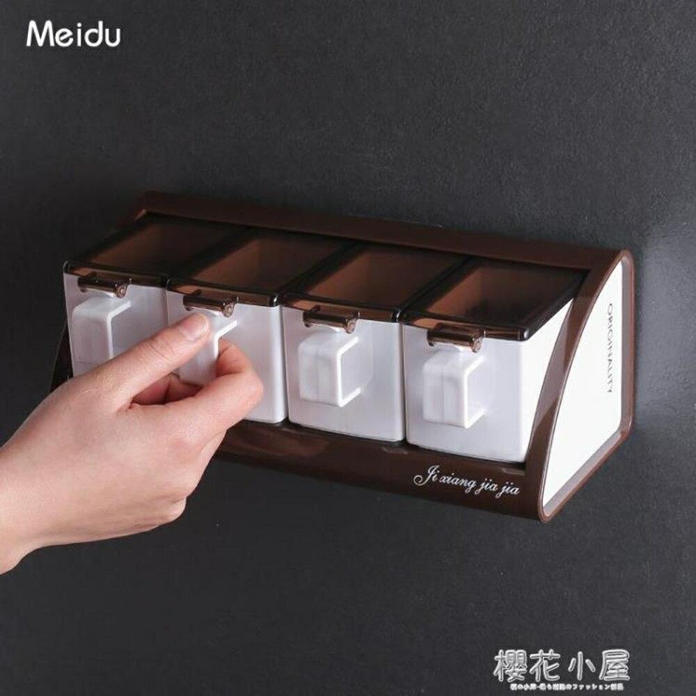 家用調料盒套裝鹽罐組合裝廚房用品佐料瓶防塵調味品收納盒多功能QM林之舍家居