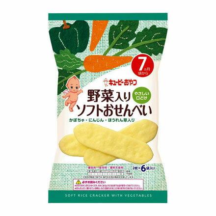 『121婦嬰用品』日本Kewpie S-3 寶寶米菓-野菜(2片*6袋) - 限時優惠好康折扣
