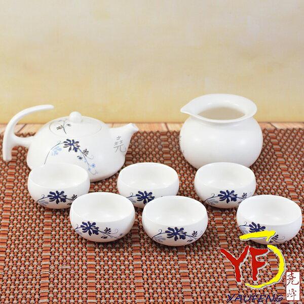 ★堯峰陶瓷★茶具系列 扁壺 藍水草描金茶壺組 一壺六杯+茶海 禮盒