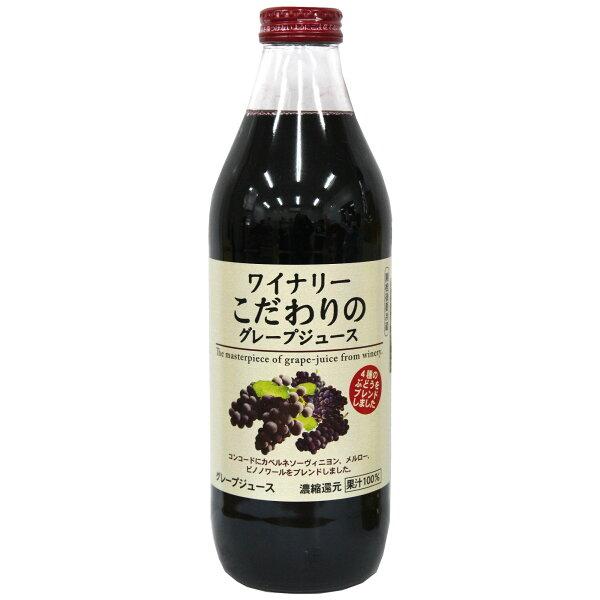 餅之鋪食品暢貨中心:阿爾卑斯紅葡萄果汁1000ml瓶