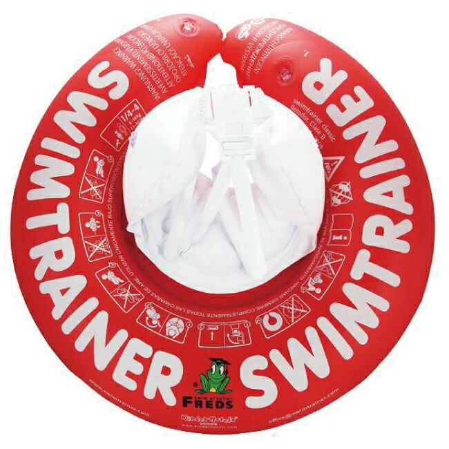 德國FREDS SWIMTRAINER Classic學習游泳圈/幼兒泳圈-紅(0-4歲)