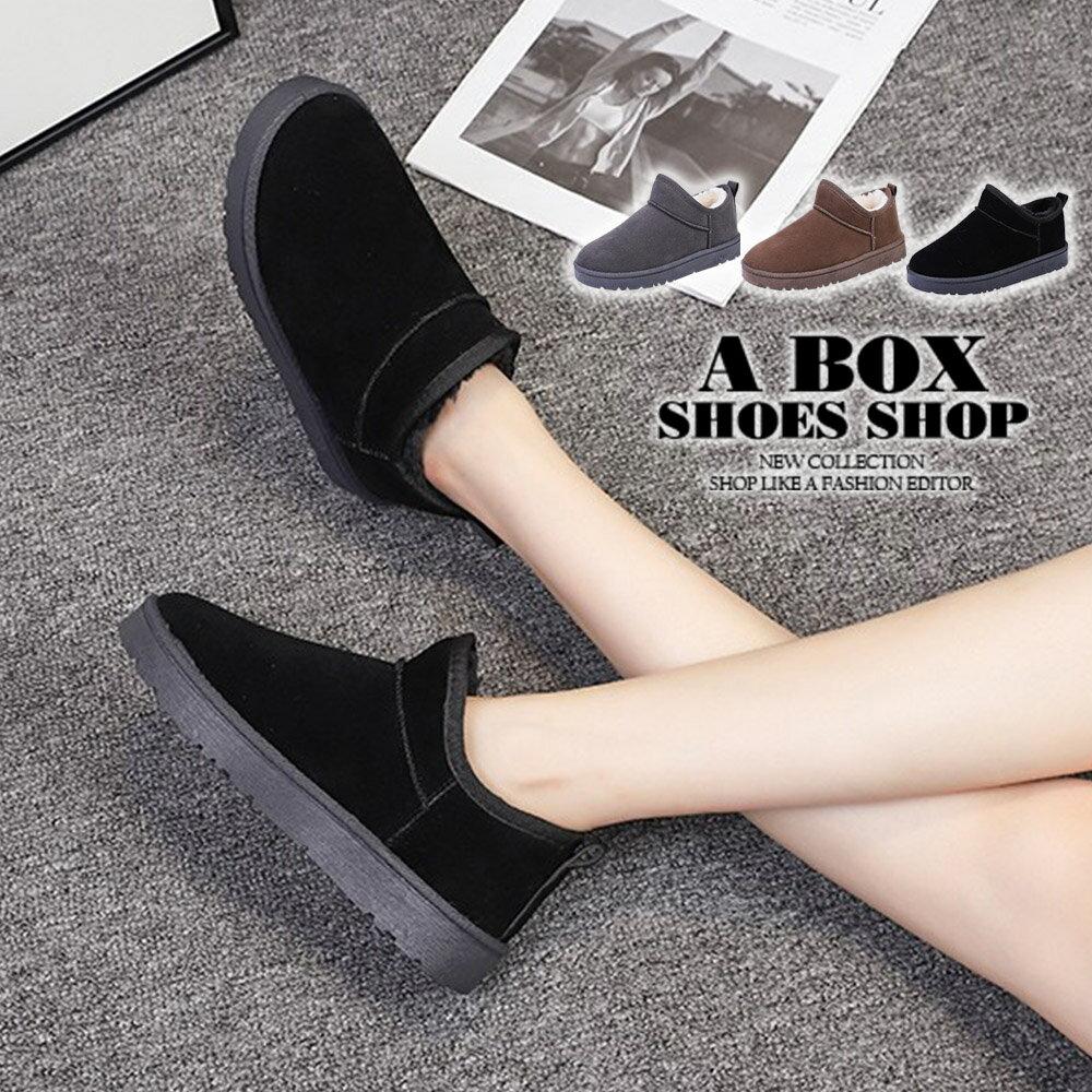 短筒雪靴 踝靴 雪地靴 冬季保暖必備 柔軟厚毛料內舖毛絨面 3色【ASN-1】
