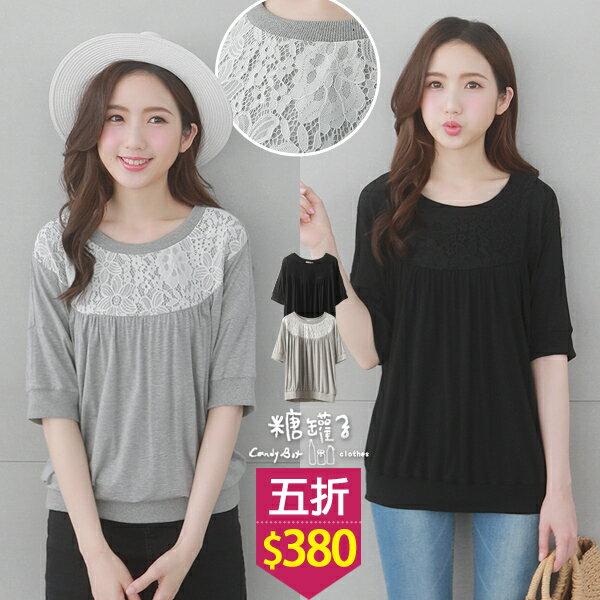 ★五折價 380★糖罐子素面拼接蕾絲抓褶羅紋圓領上衣→ 【E53466】