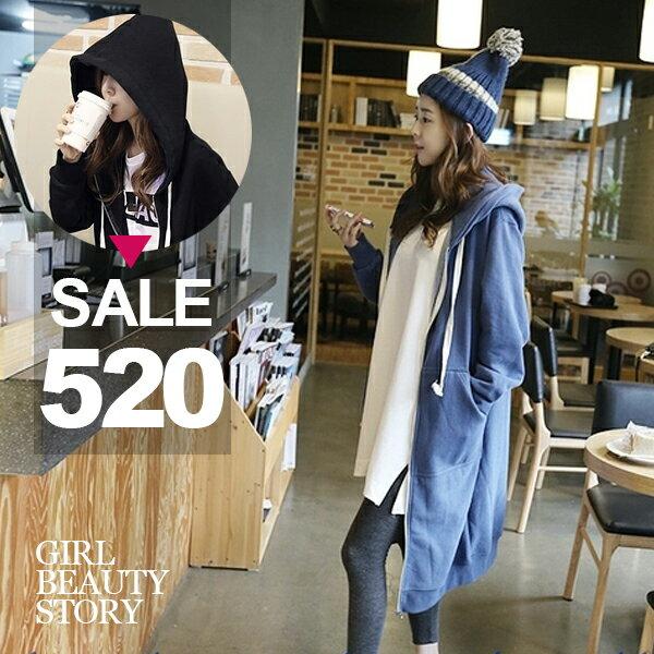 SISI~C6053~ 純色百搭收繩連帽大學T加絨加厚中長款長袖大衣外套