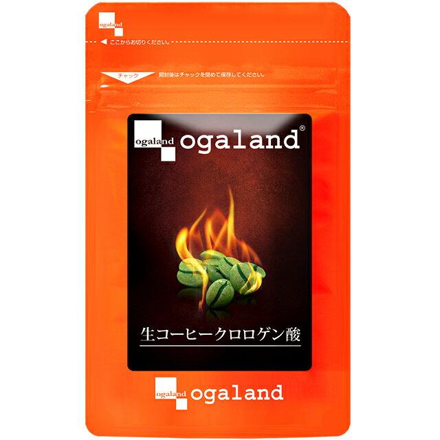 綠咖啡錠 ☆ 懶人美體 銷售NO.1 代謝首選【約1個月份】ogaland 0