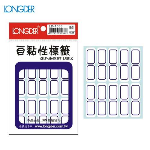 辦公小物嚴選~(量販50包)龍德自黏性標籤LD-1038(白色藍框)15×52mm(150張包)