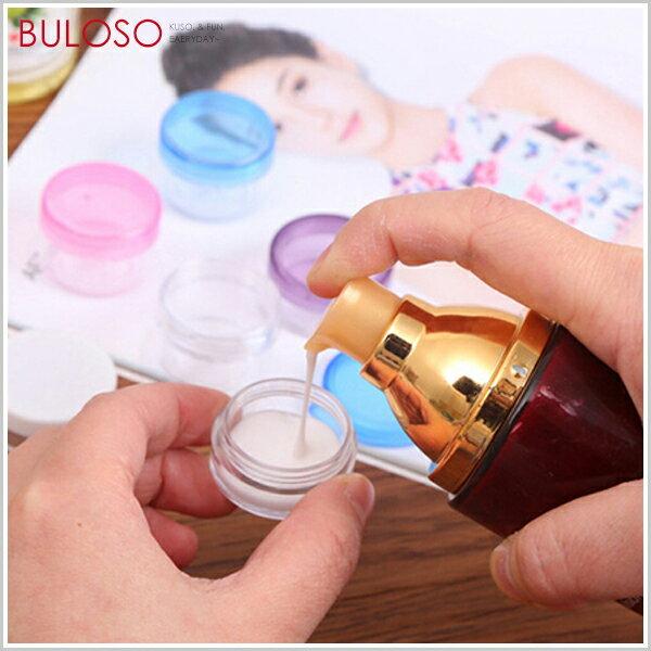 《不囉唆》旅行必備多彩小瓶子圓盒分裝瓶-5G 分裝/化妝/補充空瓶/旅行(不挑色/款)【A408779】