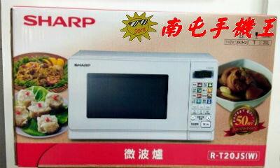 @南屯手機王@【夏普SHARP】20L微電腦微波爐R-T20JS(W)宅配免運費