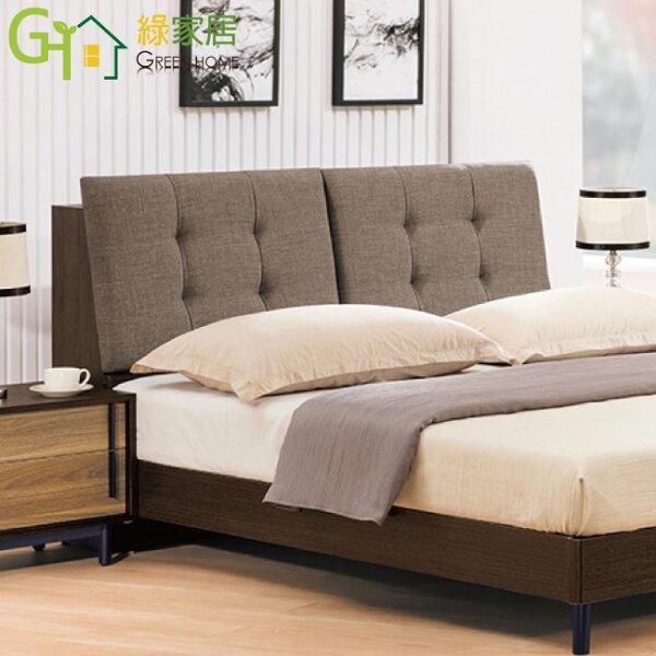 【綠家居】莫迪時尚5尺亞麻布雙人床頭箱