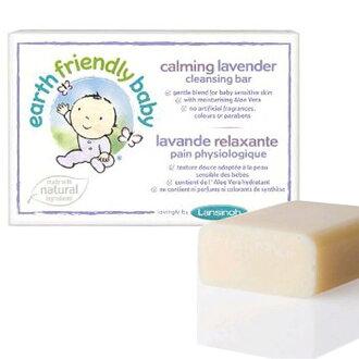【奇買親子購物網】英國 earth friendly baby 地球小寶貝 天然薰衣草潔膚皂99g Lavender-Bar 99g