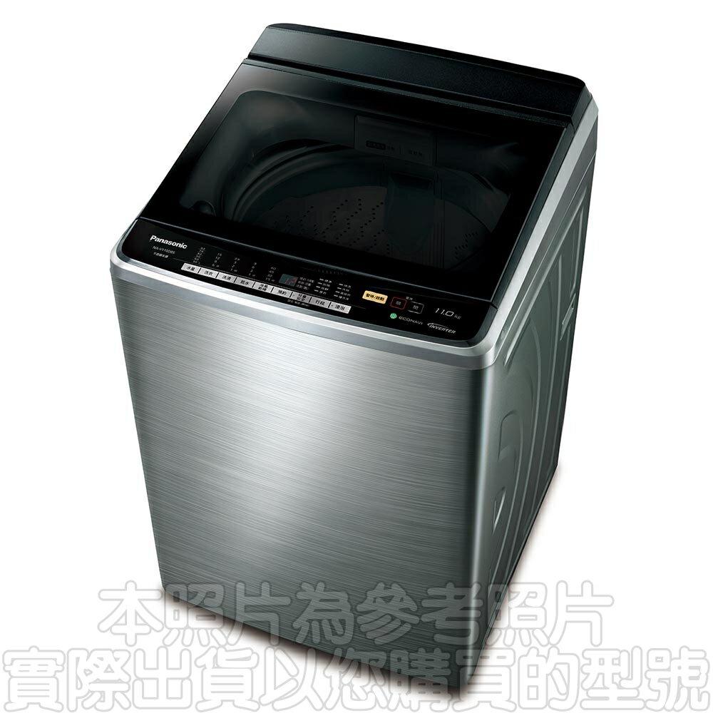 全館回饋10%樂天點數★【Panasonic 國際牌】15公斤ECO NAVI 變頻洗衣機 NA-V168EBS-S