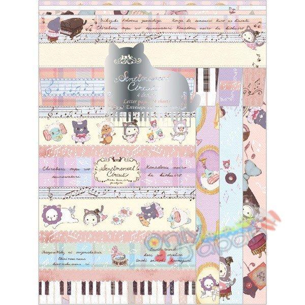 【真愛日本】18092700005日本製信封信紙組-SC樂譜憂傷馬戲團san-x文具便條紙信封信指日本製