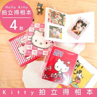 日光城。KITTY拍立得相本,凱蒂貓條紋點點粉色蝴蝶結三麗鷗mini系列相冊相簿