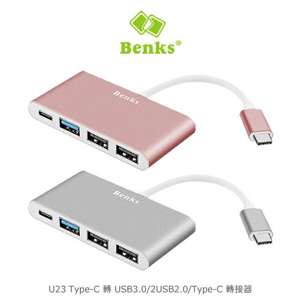 BenksU23Type-C轉USB3.02USB2.0Type-C轉接器可外接隨身碟