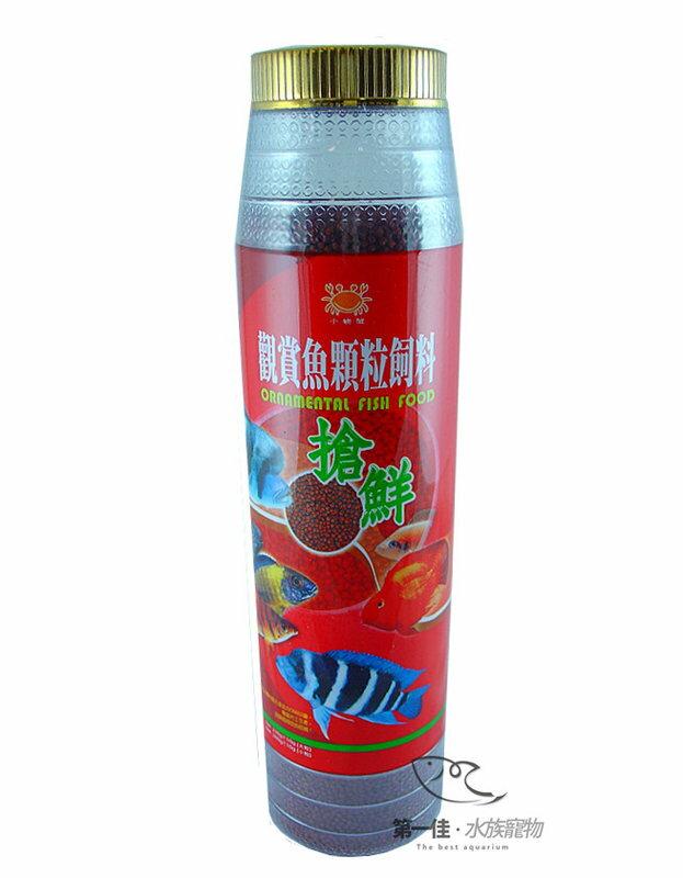 [第一佳水族寵物] 台灣雅柏UP 小螃蟹 觀賞魚顆粒飼料 小粒 [260g]