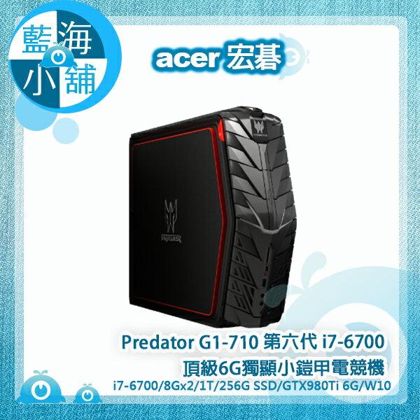 acer 宏碁 Predator G1-710 i7 頂級電競旗艦電腦 (i7-6700/16G DDR4/1TB+256G SSD/GTX980Ti 6G)