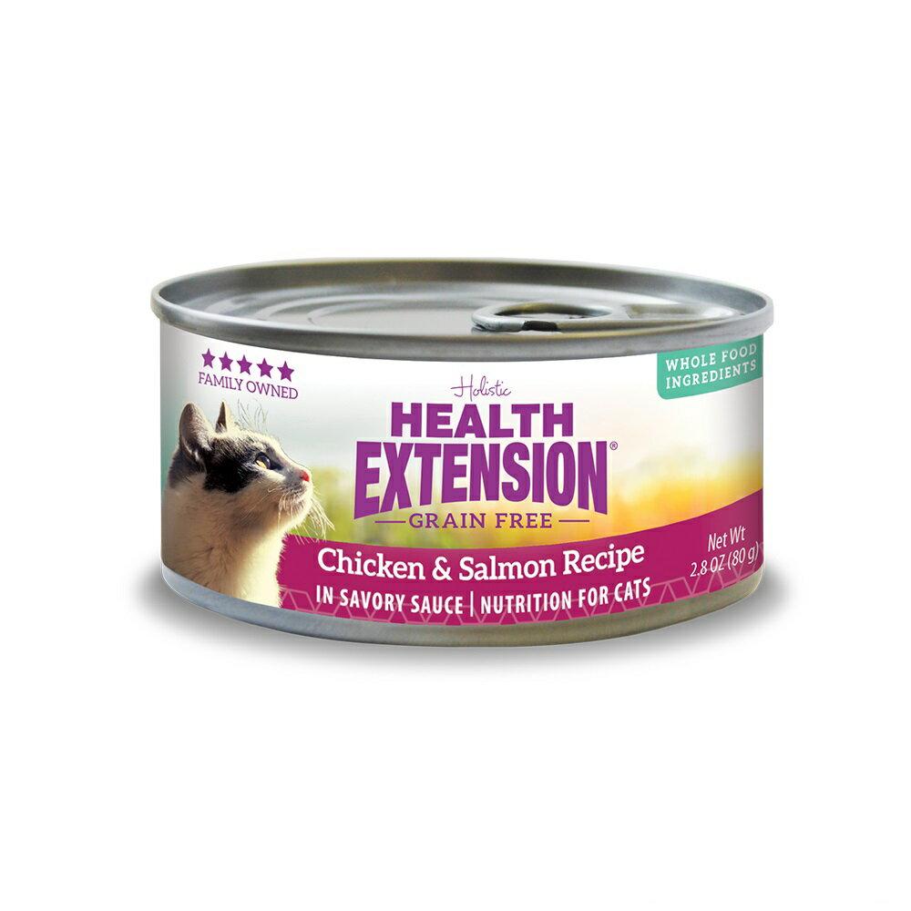 綠野鮮食 無穀主食貓罐-雞肉+鮭魚 2.8oz(80g)(桃紅) 可超取(C002A02) 1