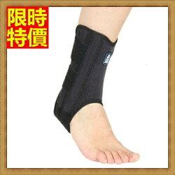 ☆護膝運動護具(一雙)-開放式綁帶黏貼透氣抗菌保護腳踝護套69a40【獨家進口】【米蘭精品】
