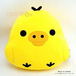 【UNIPRO】拉拉熊 Rilakkuma 正版 小雞 鼻孔雞 造型抱枕 靠枕 玩偶 禮物