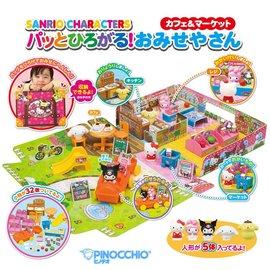 ~ ~~ PINOCCHIO 三麗鷗Hello Kitty可愛甜蜜家庭組 ^(AG3107