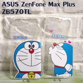 哆啦A夢空壓氣墊軟殼ASUSZenFoneMaxPlusZB570TL(5.7吋)小叮噹【正版授權】