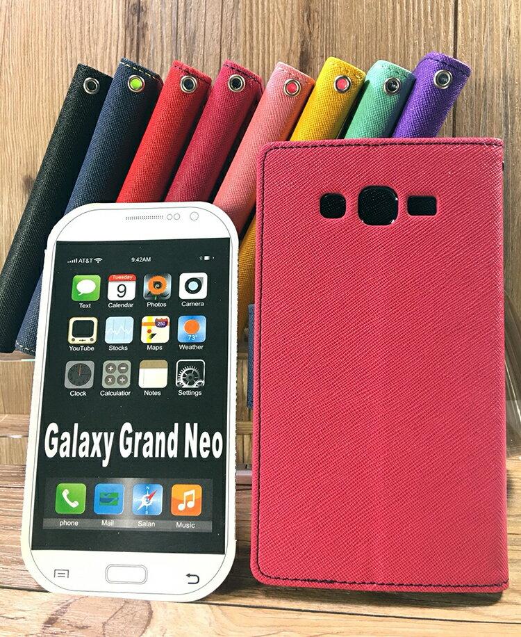 福利品側翻皮套 SAMSUNG Galaxy Grand Duos i9082/i9060 撞色皮套 可立式 插卡 保護套 手機套