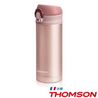 THOMSON 350ml 雙層304不鏽鋼保溫瓶 TM-SAA0435H/保溫杯/隨身保溫瓶【馬尼行動通訊】