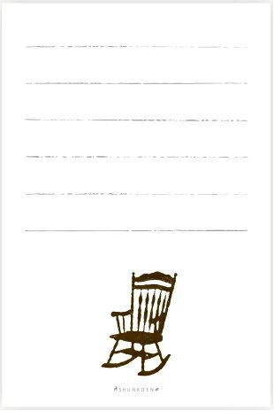 *小徑文化*日本進口 春光園 和紙便箋封筒組 趣味柄 - 搖椅 ( HCU-0319 )