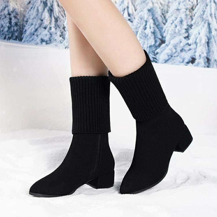 2020冬季磨砂真皮時尚百搭毛線中筒靴粗跟尖頭女鞋大碼半筒短靴女