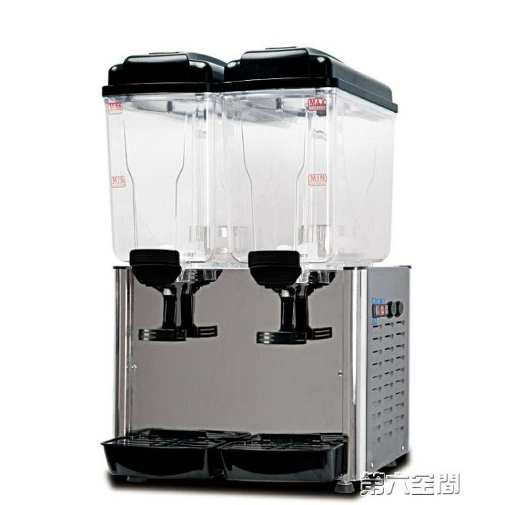 飲料機 果汁機商用冷熱雙溫雙缸全自動熱飲機冷飲機現調自助飲料機 第六空間 MKS 聖誕節禮物